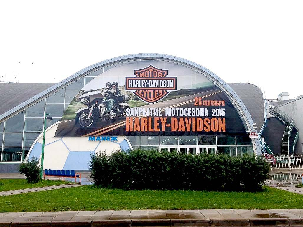 harley davidson party 2015-1