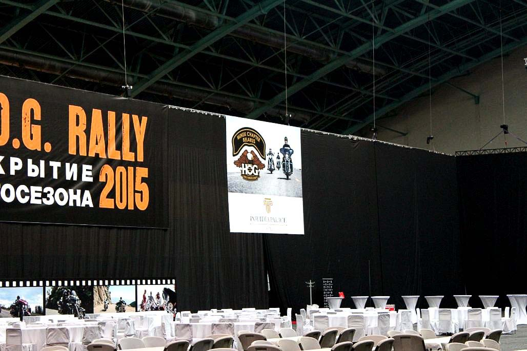 harley davidson party 2015-10