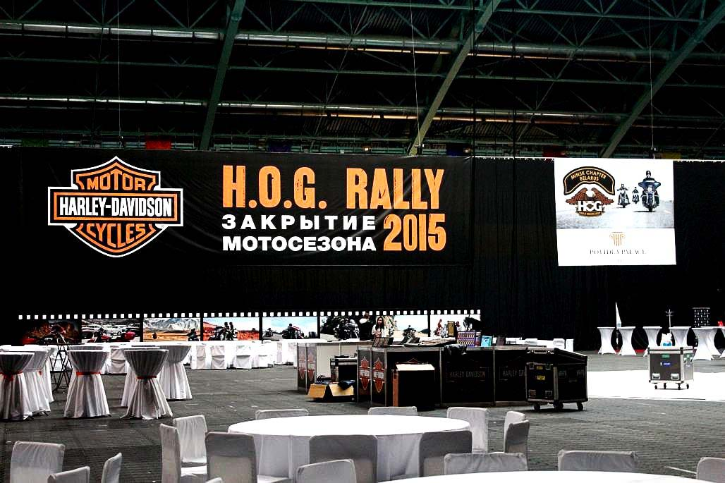 harley davidson party 2015-14