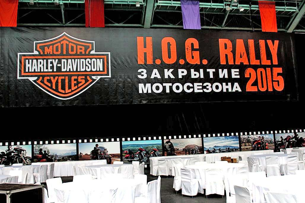 harley davidson party 2015-18