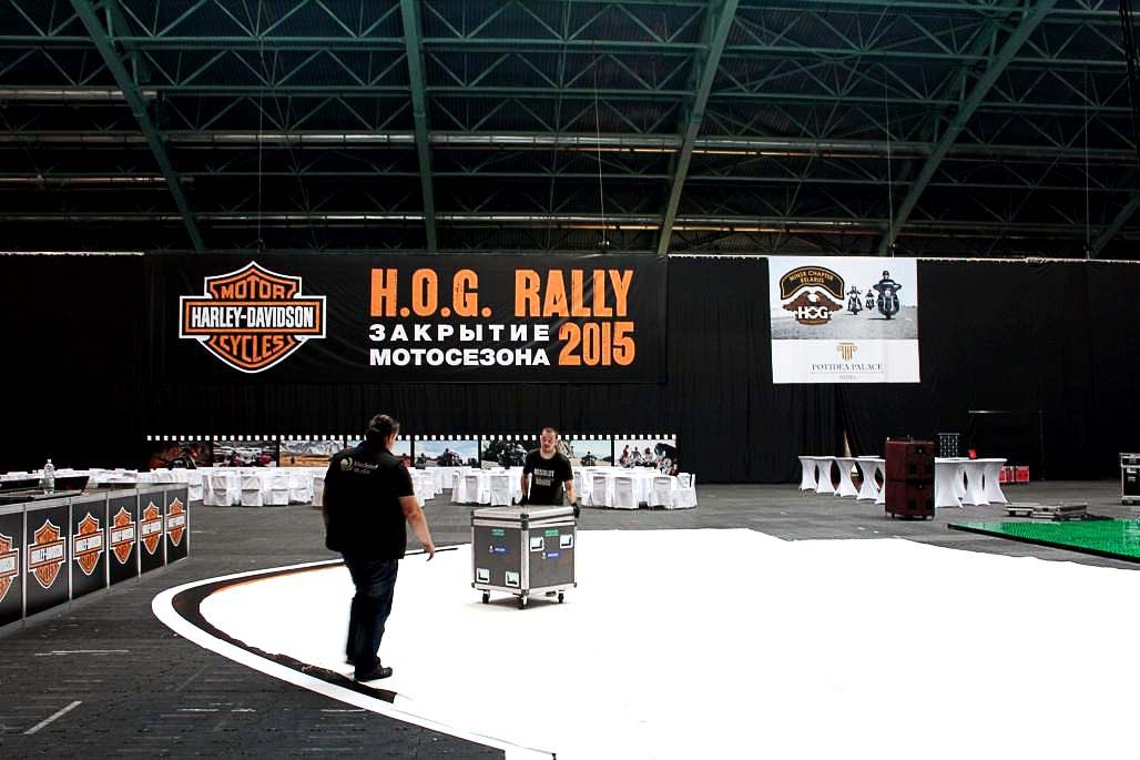 harley davidson party 2015-19