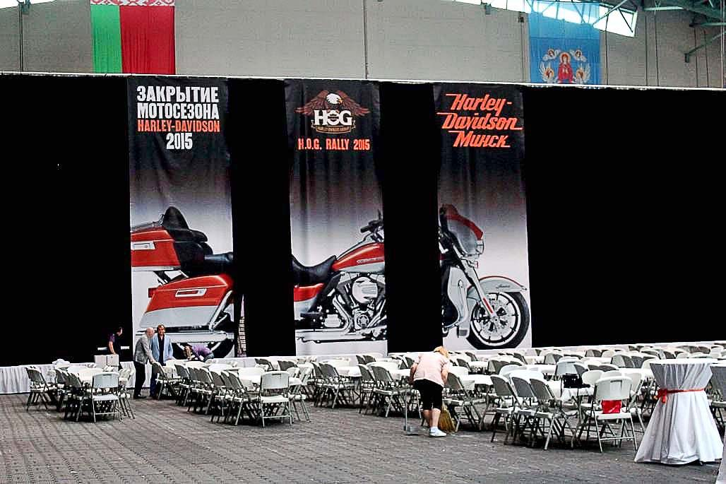 harley davidson party 2015-20