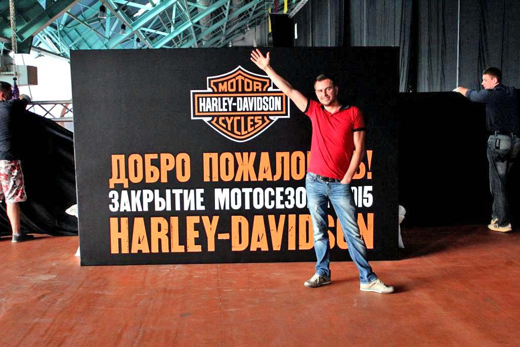 harley davidson party 2015-25
