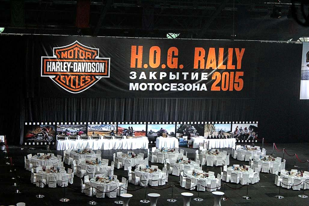 harley davidson party 2015-41