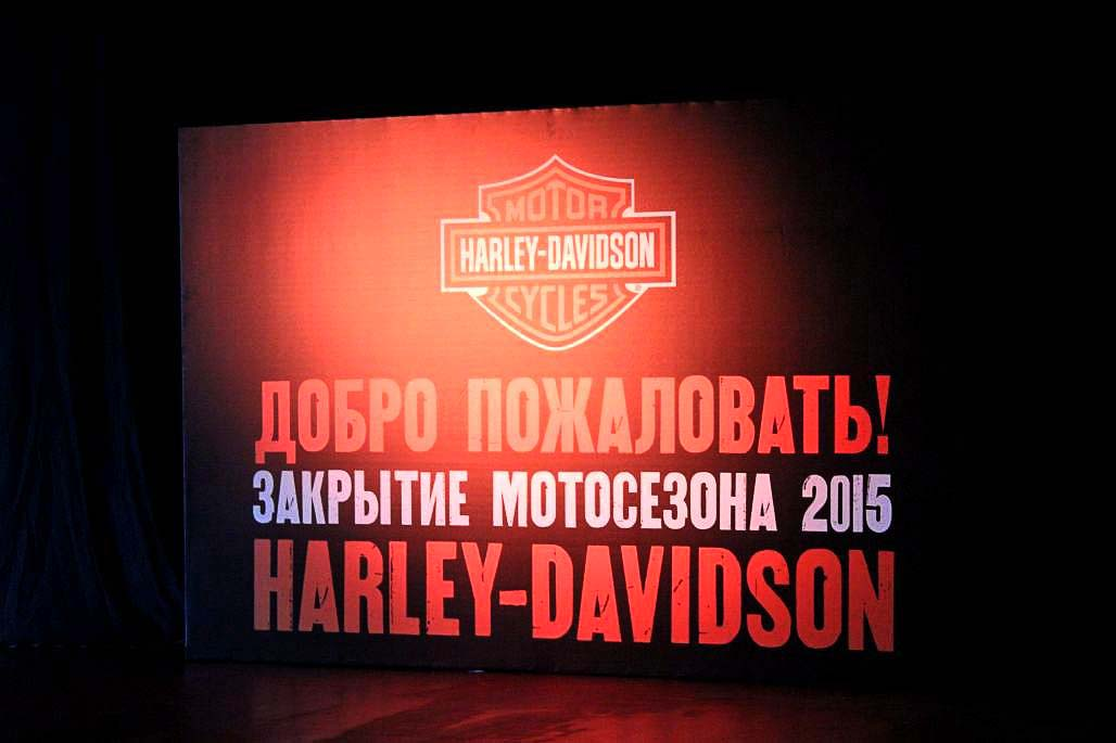 harley davidson party 2015-51