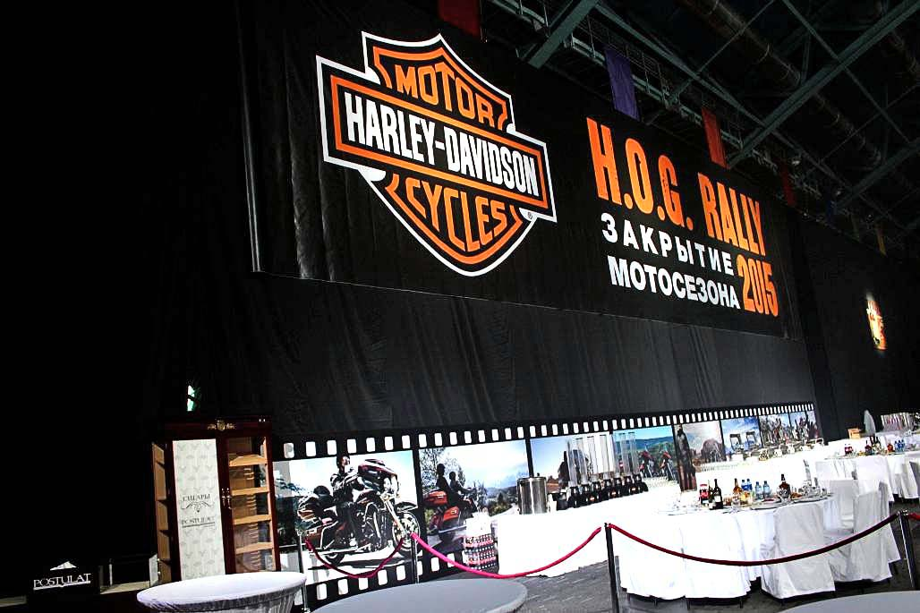 harley davidson party 2015-55