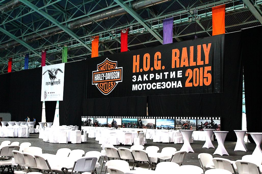 harley davidson party 2015-7