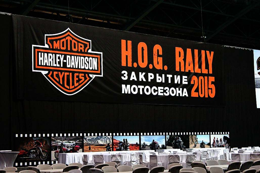 harley davidson party 2015-9